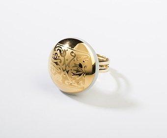 Pallas Collectie goud rond porseleinen ring